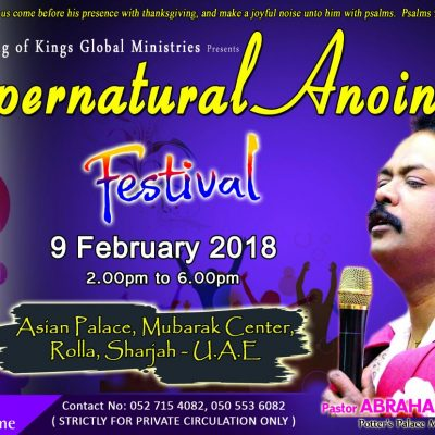 Super Natural Anointing Festival 2018 - UAE